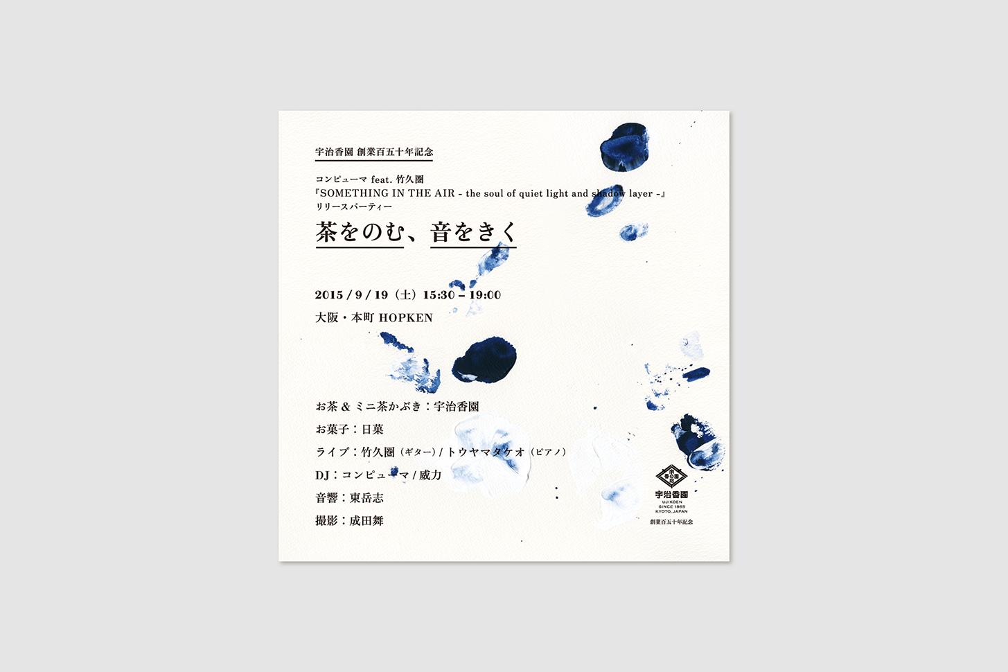 ocha_01