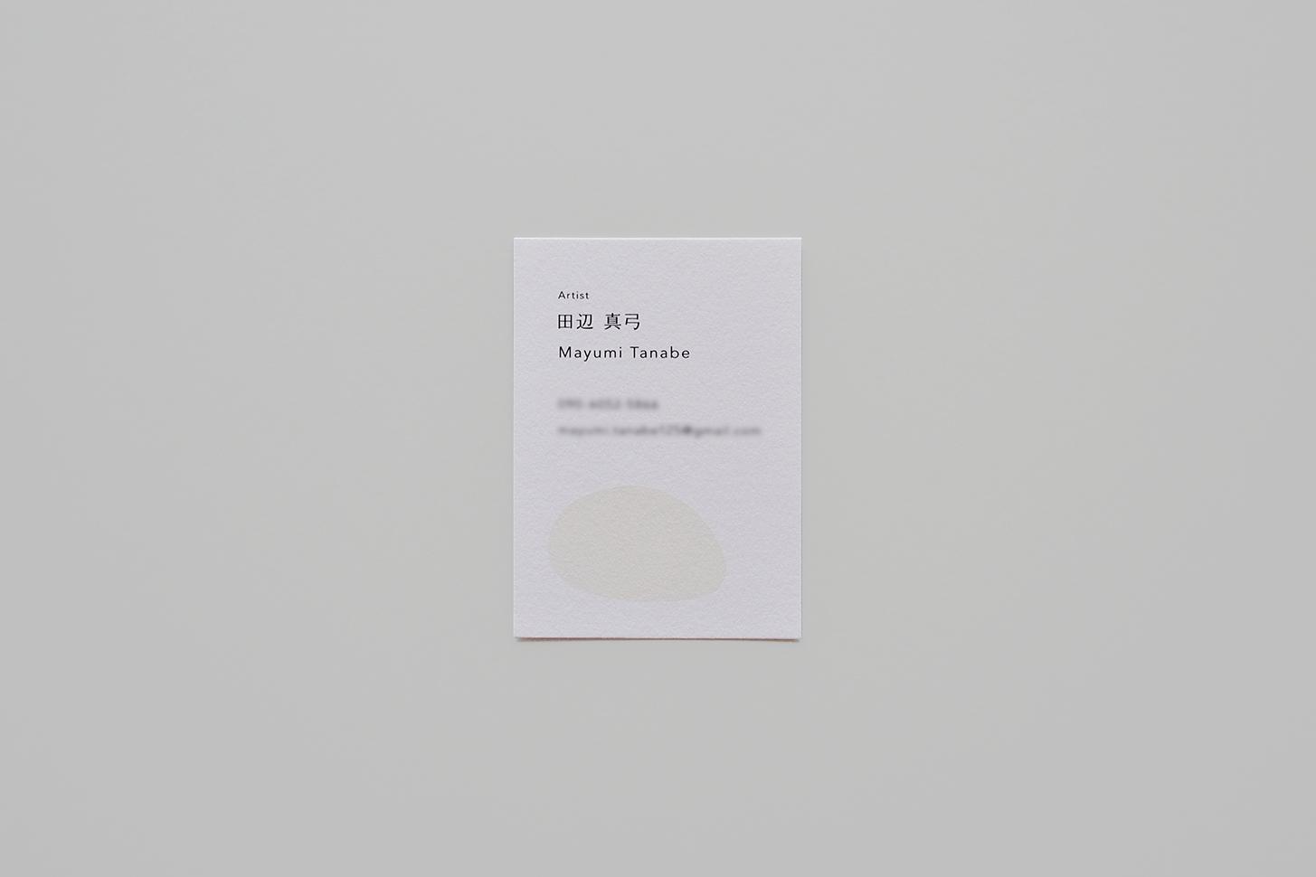 tanabe_namecard4